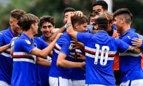 Primavera: Sampdoria-Inter 2-1, continua la risalita