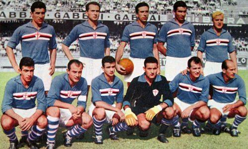 Precedenti di Sampdoria-Fiorentina (1960-1979)