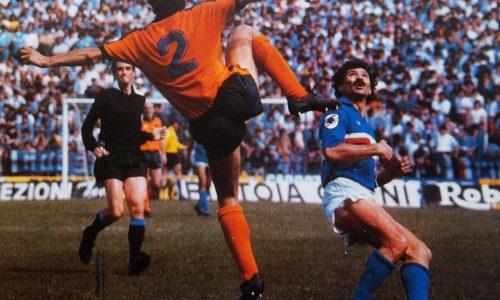 Sampdoria – Partite ufficiali 1981/82