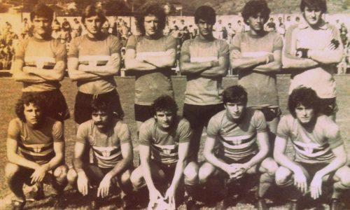 Sampdoria – Stagione 1979/80