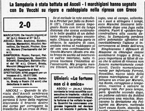 Serie A 1982/83: Ascoli-Sampdoria 2-0
