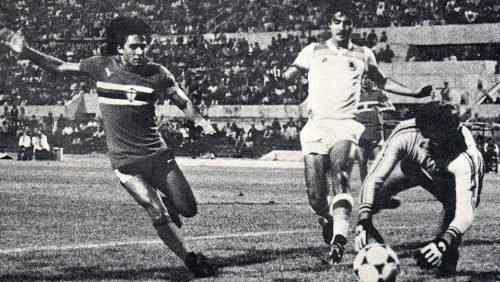Sampdoria – Partite ufficiali 1979/80