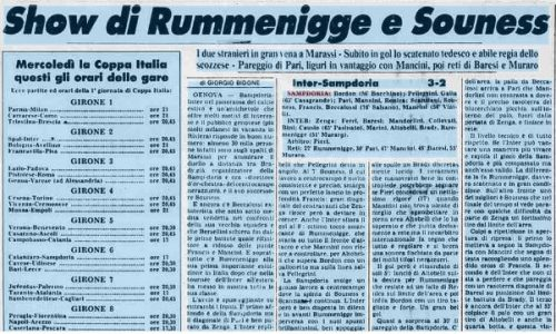 Sampdoria – Amichevoli Estive 1984