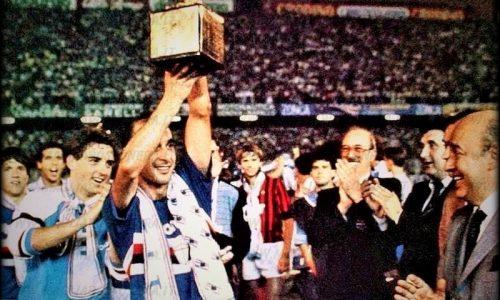 Sampdoria – Partite 1984/85 (Giugno-Luglio)