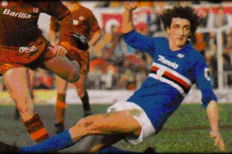 Alessandro Renica (Sampdoria 1982-1985)