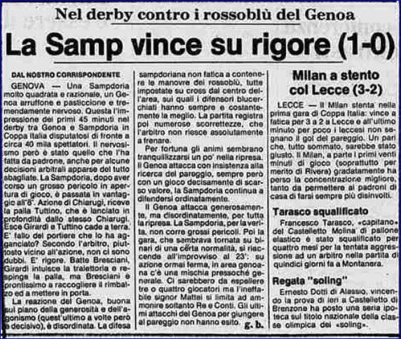 Coppa Italia 1978/79: Genoa-Sampdoria 0-1