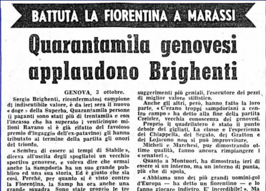Serie A 1960/61: Sampdoria-Fiorentina 3-1