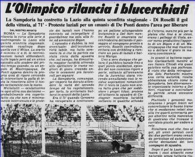 Serie B 1980/81: Lazio-Sampdoria 0-1