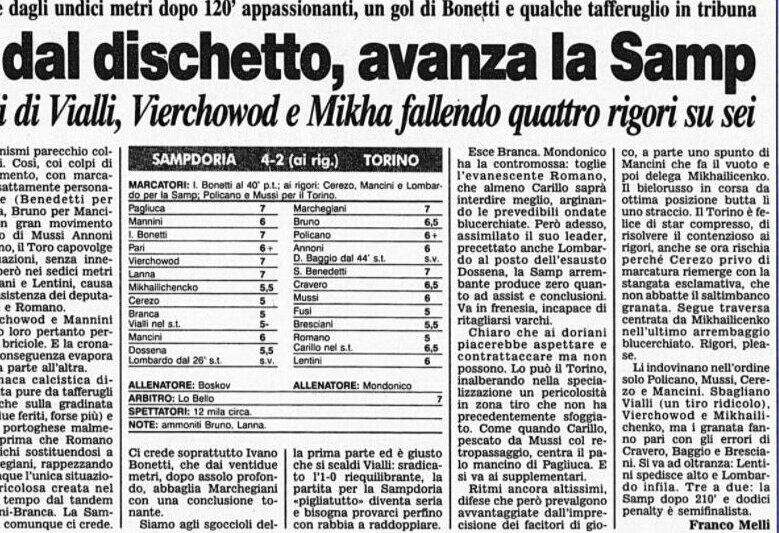 Coppa Italia 1990/91: Sampdoria-Torino 1-0 (rigori 3-2)